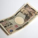 卑しい商人になるな(1万円の苦労)