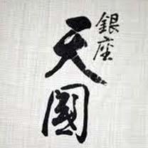 tengokuk140608_002