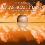 【癒しのクラシック】 フォーレ シシリエンヌ(シチリアーノ) Op.78 ピアノVer. 氷菓BGM