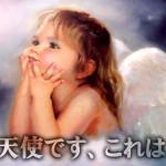 福の神がついてる人貧乏神がついてる人