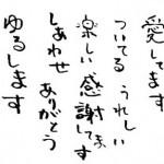 【速聴バージョン】 天国言葉 × 100回&1,000回