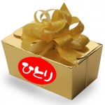 特選コレクションBOX 【男と女編】