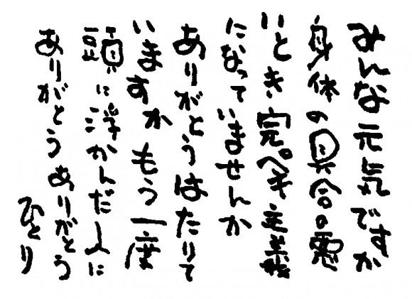 tsuiterucard-0026